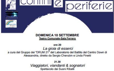"""""""FESTA DEL PENSIERO"""" Confini e periferie – terza edizione 10 settembre ore 20:00"""